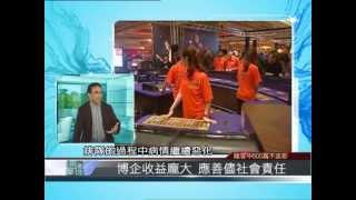 2013-05-24 (澳門萬象)港客中600萬巨獎 賭場拒派彩(嘉賓:高天賜)