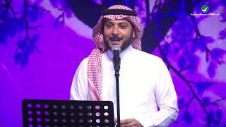 اغاني حصرية Majid Al Muhandis … Fahemooh - Jaddah 2019  ماجد المهندس … فهموه - جدة ٢٠١٩ تحميل MP3