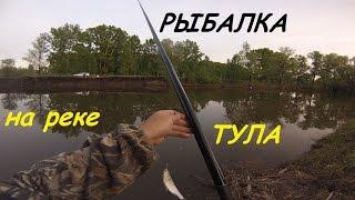 Тула рыбалка вк