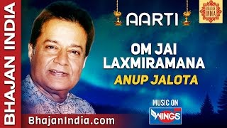 Aarti - Om Jai Lakshmi Ramana - Anup Jalota - Best Aarti Collection by Bhajan India