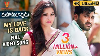 My Love is Back Full Video Song 4K | Mahanubhavudu Telugu Movie | Sharwanand | Mehreen | Thaman S