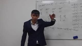 Бекболат Қайрат. Тригонометриялық формулалар