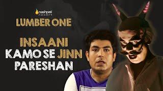Nashpati Prime