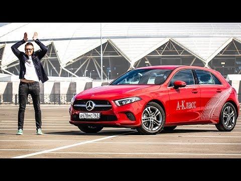 Mercedes_benz  A Class Хетчбек класса C - тест-драйв 2