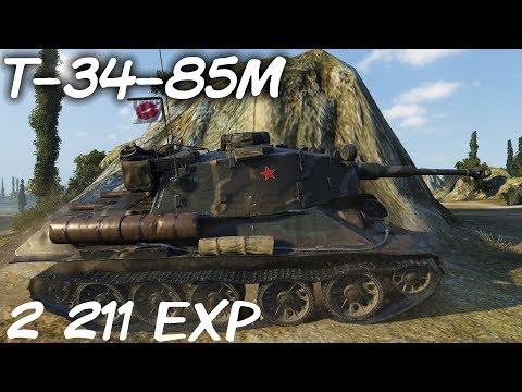 World of Tanks T-34-85M (Frankenstien skin) 2 211 EXP 4 949
