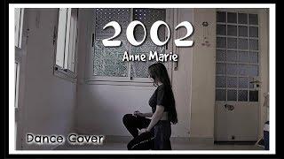 2002   Anne Marie Dance Cover (Cho Ara Choreograpy)