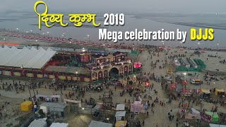 Divya Kumbh 2019 Mega Celebrations by DJJS in Prayagraj