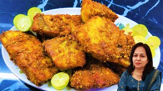 Lahori Fish Fry | Fish Fry Recipe | Rohu Fish I Spicy Fried Fish I Cook With Shaheen