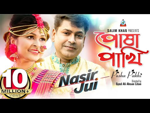 Download Nasir, Jui - Posha Pakhi | পোষা পাখি | Valentine Day 2018 | New Music Video HD Mp4 3GP Video and MP3
