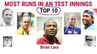 highest individual scores in test cricket - मुफ्त