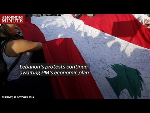 Lebanon's protests continue awaiting PM's economic plan