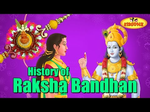 History of Rakhi Festival | Rakshabandhan Story with Cartoon Animation