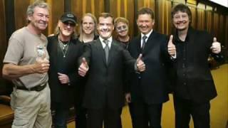 Deep Purple - Before Time Began