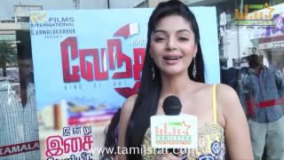 Sanam Shetty at Kalai Vendhan Movie Audio Launch