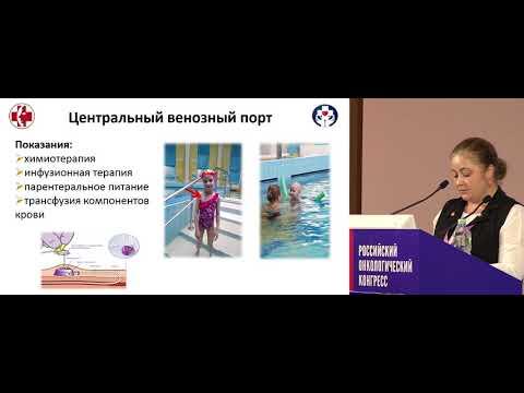 Современный взгляд на проблему организации оказания помощи детям, больным ЗНО