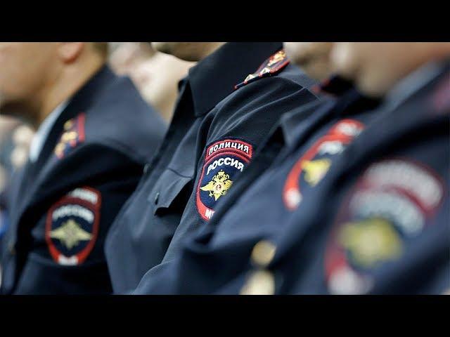 Полиция нуждается в пополнении