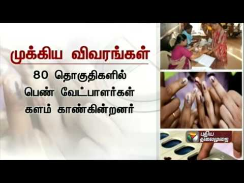 Information-you-need-to-know-about-Tamil-Nadu-elections