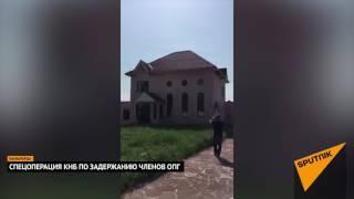 Кадры спецоперации КНБ в Кызылорде  Часть 2