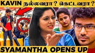 """""""மாமன் மச்சான் தகராறு மாதிரி ஆயிடுச்சு...""""- Actress Syamantha பளார் Interview"""