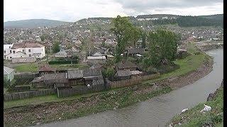 Землетрясение в Катав-Ивановском муниципальном районе