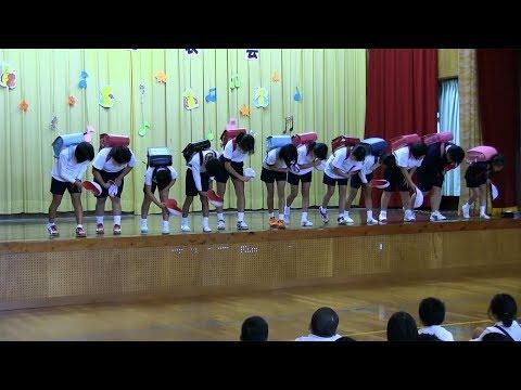 種子島の学校活動:現和小学校学習発表会後半全学年2年・5・6年