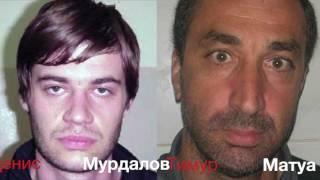 Конец главной банды Сочи с дагестанскими корнями и кураторами полицейскими