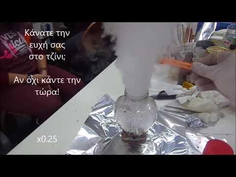 Η Ρωσία σανατόριο για τους ασθενείς με διαβήτη