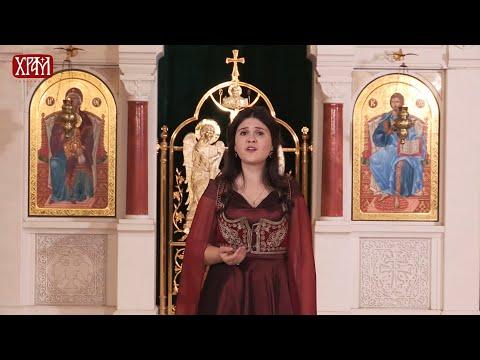 "Св. Јов Синаит- Катарина Божић и Ансамбл ""Бели Анђео"""