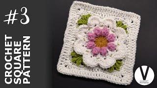 Crochet 3D Flower Granny Square Tutorial For Baby Girl Blanket #3