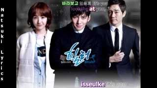 Healer OST - Ben - You - Part 4 - [English-Rom-Hangul]