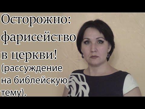 Истории о православных белорусских церквях