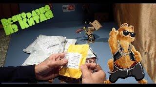 4 Мега крутые Посылки из Китая. Ягоды годжи. Трусы. Датчик движения. Сумка для микро сд.