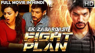 Ek Zabardast Fight (2018) New Released Full Hindi Dubbed Movie | Hindi Movies 2018 | South Movie