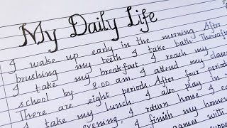 My Daily Life/Paragraph on my daily routine/write an essay on my daily life/Best handwriting English