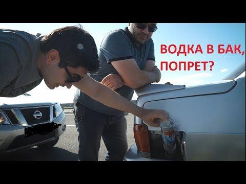 Der Ersatz des Brennstofffilters ford fjuschn 1.4 Benzin