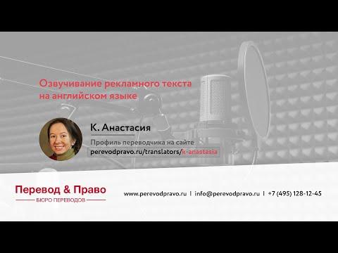 Примеры работ переводчиков