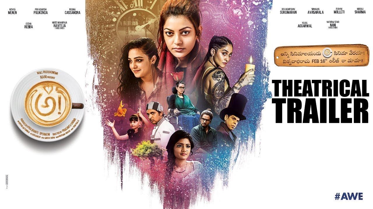 Awe Theatrical Trailer   Prasanth Varma   Kajal, Nithya Menen, Regina, Eesha Rebba