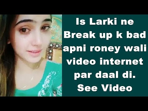 Pakistani Girl crying after Break Up with Boyfriend