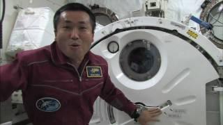 若田宇宙飛行士のきぼうツアー