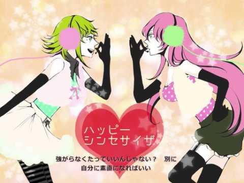 ハッピーシンセサイザ【EasyPop/巡音ルカ GUMI】