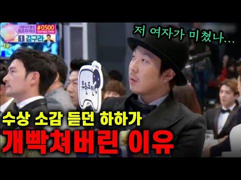 [유튜브] 개념없는 수상소감으로 한방에 비호감된 여자 연예인 TOP3