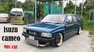 โคตรหล่อ รถครอบครัวยุค 90's Isuzu Cameo จัดทรงเป๊ะ สวยคลาสสิคมากๆ : รถซิ่งไทยแลนด์