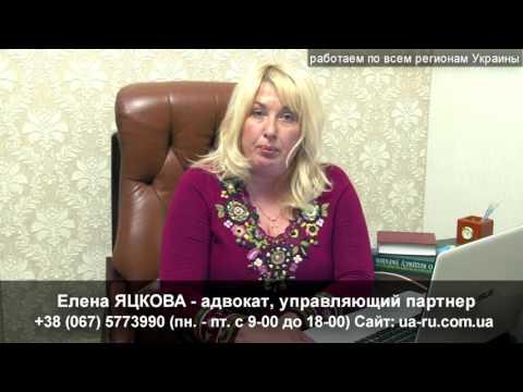 Адвокат Павлоград  Альтернативная подсудность