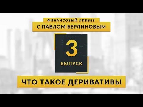 Форум по бинарным опционам в беларуси
