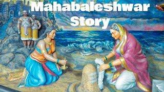 The Story of Mahabaleshwara temple GOKARNA - Atma Linga #37 - Download this Video in MP3, M4A, WEBM, MP4, 3GP
