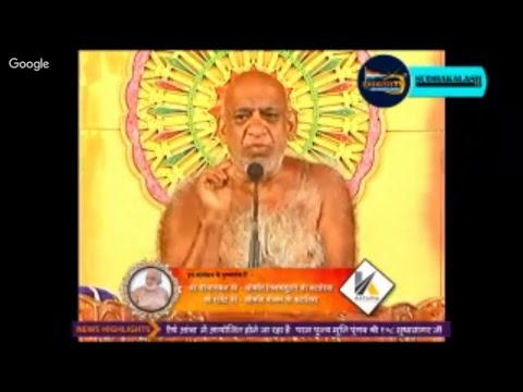 Mangal Pravachan 16 Jan 2019