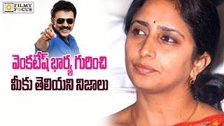 Download Video Victory Venkatesh Wife Neeraja Personal Life Secrets - Filmyfocus.com MP3 3GP MP4
