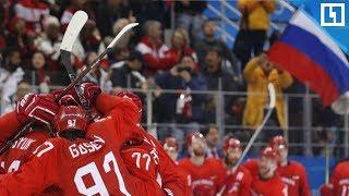 Российские олимпийцы делятся впечатлениями
