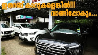 USED CAR MALAYALAM   SECOND HAND CAR WITH LOAN   BROS CARS   TEAM TECH   EPISODE 360