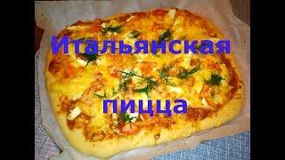 Настоящая итальянская пицца.Рецепт классической пиццы.Pizza Italiana.Italian Pizza